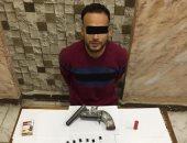 ضبط أسلحة نارية ومواد مخدرة بحوزة 10 عاطلين بينهم سيدة بكفر الشيخ