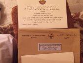 شاهد.. رد فعل أبناء قبيلة الرشايدة بالكويت من دعوات حضور اليوم الوطنى القطرى