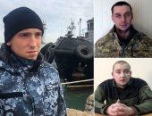 روسيا تنشر فيديو وصور البحارة الأوكرانيين المحتجزين
