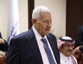حيثيات قرار المجلس الأعلى للإعلام بمنع ظهور ريهام سعيد لمدة عام