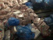 الزراعة: ضبط 17 طن لحوم فاسدة قبل العيد خلف مجزر البساتين
