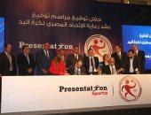 بريزنتيشن ترعى اتحاد كرة اليد بـ 50 مليون جنيه