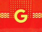7 دول أوروبية تعلن الحرب على جوجل وتتهمها بتتبع مواقع المستخدمين
