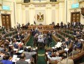 """""""إسكان البرلمان"""": إدراج قانون التصالح على المخالفات بالجلسة العامة خلال ديسمبر"""