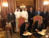 """اتفاقية تعاون بين الأكاديمية العربية للعلوم و""""الموانئ للدراسات البحرية"""" بالدمام"""