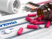 علاج الأنيميا بطرق عدة أبرزها الطعام المغذى ونقل الدم
