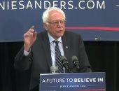 السيناتور بيرنى ساندرز يعتزم الترشّح لانتخابات الرئاسة الأمريكية فى 2020