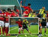 اتجاه فى اتحاد الكرة لإقامة 3 مباريات للزمالك قبل امم افريقيا