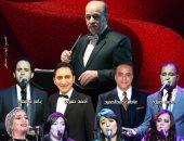 غدا.. نجوم التراث على مسرح معهد الموسيقى العربية