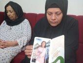 نيابة الإسكندرية تستمع لأقوال أم ضحية التنمر بعد ظهور تسجيلات للضحية