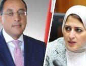 رئيس الوزراء يشهد توقيع بروتوكول تعاون بين 3 وزارات لميكنة التأمين الصحى