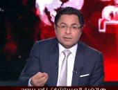 """محافظ الفيوم ضيف خالد أبو بكر الليلة على """"الحياة"""""""