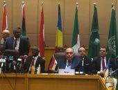 """البيان الختامى لـ""""دول جوار ليبيا"""": نرحب بجهود توحيد المؤسسة العسكرية """"تحديث"""""""