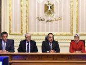 الحكومة تعلن انطلاق المرحلة الثانية للقضاء على فيروس سى فى 11 محافظة