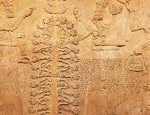 أكاديمى: تأريخ الموقع الأثرى المكتشف فى الكويت مغلوط