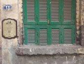 التنسيق الحضارى يضع لافتة هنا عاش على منزل إبراهيم إصلان فى الكيت كات