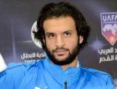 فيديو.. إصابة محمود علاء أمام القطن التشادي وخروجه لتلقي العلاج