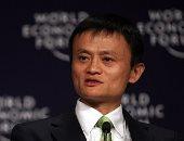 """بعدما انضم إليه الملياردير صاحب """"على بابا"""".. ما نعرفه عن الحزب الشيوعى الصينى"""