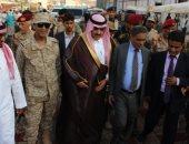 صور.. السفير السعودى باليمن يؤكد وصول منحة الملك سلمان لتشغيل محطات كهرباء حضرموت