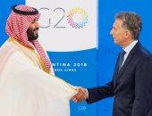 الخارجية السعودية: محاور قمة العشرين تتوافق مع رؤية المملكة 2030