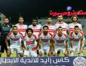 مفاجأة.. الكاف يرفض إقامة مباراة الزمالك وبطل تشاد ببرج العرب