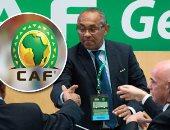 الكاميرون تستضيف امم افريقيا 2021 رسميا