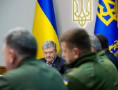 كييف تتوقع دعم واشنطن لها فى قضية الإفراج عن البحارة الأوكرانيين