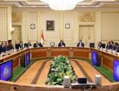 """""""معلومات الوزراء"""": سنتخذ الإجراءات القانونية ضد مزاعم تجمع """"شباب مصر"""""""