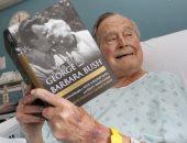 5 كتب عن سياسات ومسيرة جورج بوش الأب فى ذكرى رحيله .. أبرزها الخطب