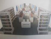 هيئة الكتاب تعرض 594 عنوانا جديدا فى اليوبيل الذهبى لمعرض الكتاب