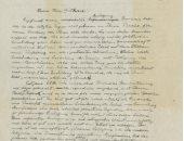 """دار كريستيز تعرض """"رسالة الله"""" كتبها أينشتاين لـ إريك جوتكيند بمليون دولار"""