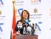 """صور.. وزارة التضامن تعلن الانطلاق الفعلى لبرنامج """"2 كفاية"""" للحد من الزيادة السكانية"""