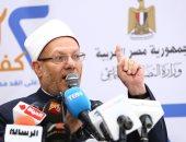 """المفتى يشيد بيقظة الشرطة فى إحباط هجوم إرهابي على كمين """"عيون موسى"""""""