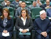 صور.. وزيرة التضامن: مشروع 2 كفاية يستهدف توعية مليون و 148 ألف سيدة