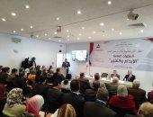 صور.. انطلاق المؤتمر الأول لمنظومة مكتبات مصر العامة