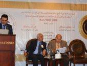 سفير اليمن: التعليم فى المنطقة العربية يعانى أزمات كبيرة