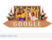 """اليوم الوطنى الـ47.. محرك البحث """"جوجل"""" يحتفى بعيد الإمارات"""