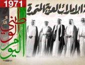 انفوجراف.. بالعيد الوطنى الـ47 للإمارات.. أهم 10 تواريخ فى حياة الشيخ زايد
