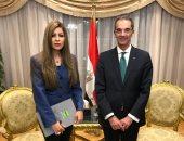 """أمل الحناوى تستضيف وزير الاتصالات فى حوار خاص على """"روسيا اليوم"""""""
