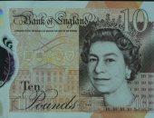 جولدمان ساكس ينصح بشراء الإسترليني بسبب انخفاض احتمالية خروج لندن من الاتحاد الأوروبي