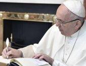 بابا الفاتيكان يحث قادة العالم على اتخاذ خطوات صارمة تجاه ظاهرة التغير المناخى