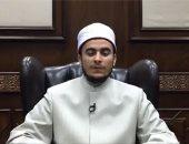 دار الإفتاء: الخلع له عدة مثل الطلاق وتبدأ بعد حكم القاضى للزوجة.. فيديو