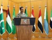 التحالف يتهم الحوثيين بارتكاب 19 انتهاكا لاتفاق وقف إطلاق النار بالحديدة