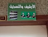 لوحات ارشادية لذوى الاحتياجات الخاصة بالتأمين الصحى ببنى سويف