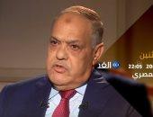 """فيديو.. رئيس الهيئة العربية للتصنيع أول ضيوف ضياء رشوان فى """"بالمصرى"""""""