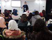 """""""مستقبل وطن"""" ينظم دورة تدريبية عن التنمية البشرية بالقاهرة"""