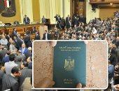 تعرف على الضوابط الـ5 لمنح الجنسية المصرية للأجانب مقابل الاستثمار