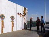 أساتذة وطلاب الهندسة المعمارية بالنهضة يزورون موقع الجدارية ببنى سويف