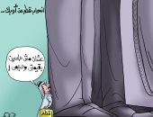 """انسحاب قطر من أوبك .. اللعب مع الصغار بكاريكاتير """" اليوم السابع """""""