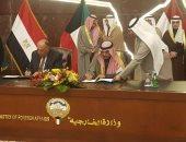 صور.. وزيرا خارجية مصر والكويت يوقعان اتفاقات ومذكرات تفاهم فى عدة مجالات